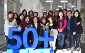 지난해 50+학습지원단으로 활동한 50+세대들. 학습지원단 역시 보람일자리 중 하나다
