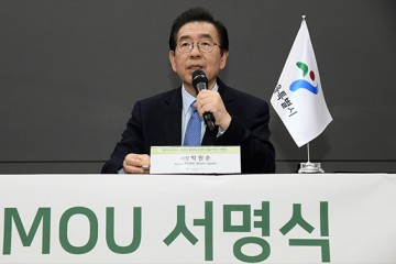 WHO 아시아-태평양 환경보건센터, 서울에 설립된다