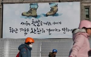 2019년 1월 서울도서관 전경