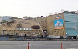 석파정 서울미술관 전경