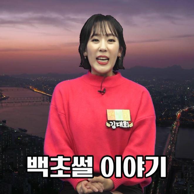 렛잇고~ 렛잇고~ 서울식물원으로 가즈아! [백설기39화]