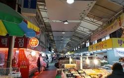 성북구 동서문로에 위치한, 60년 전통의 길음시장