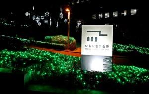 뮤지엄나이트가 열리는 서울시립미술관