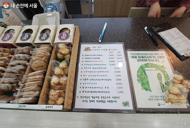 저렴하게 음료와 쿠키를 구입할 수 있는 3층 카페