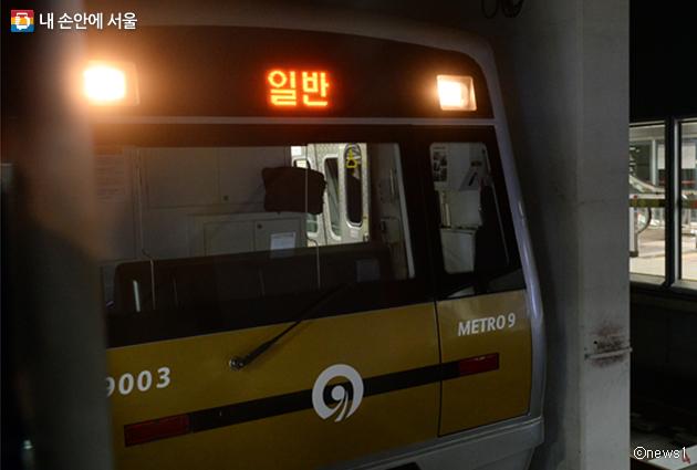 3월 4일부터 9호선 일반열차가 4량에서 6량으로 늘어난다.