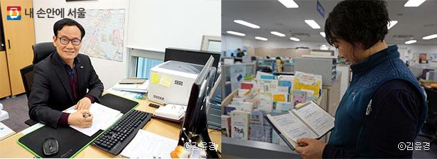 한강로동주민센터 이창수 동장(좌), 복지플래너 고혜정 주무관(우)