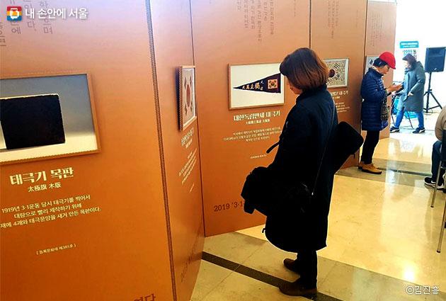 태화빌딩 한켠에서는 '역사 속의 태극기' 전시가 열렸다