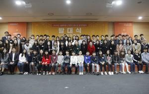 2018년 '서울시 어린이·청소년 참여위원회' 발대식