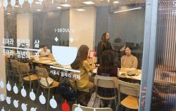 서울시 일자리카페 면접메이크업 프로그램
