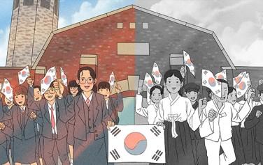 명민호가 그리는 서울 이야기_3.1운동 100주년