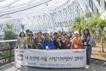 서울 전문 기자·작가, 이렇게 하면 된다!