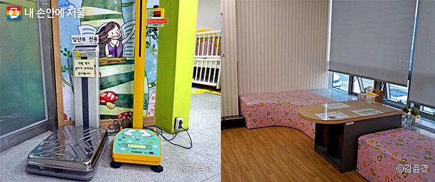 용산구 보건소 모자보건실에는 체중계, 수유실, 놀이방 등의 시설이 갖춰져 있다