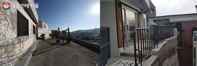 빈집 도시재생 사례 전·후 모습(종로구 충신4길)