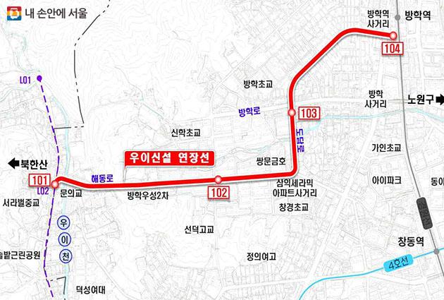 우이신설연장선(우이동~방학역)(☞ 이미지 클릭 크게보기)