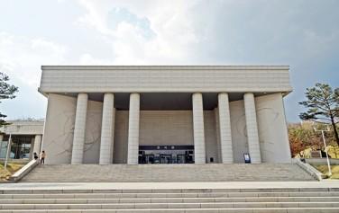 용산구 백범 김구 기념관