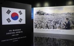 한국의 독립운동에 힘을 보탠, 파란 눈의 독립운동가들을 재조명하는 '한국의 독립운동과 캐나다인' 전시
