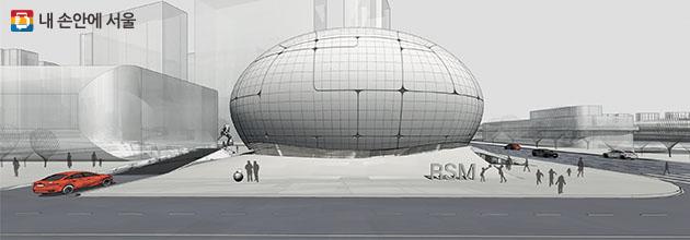 둥근 외형이 인상적인 로봇과학관