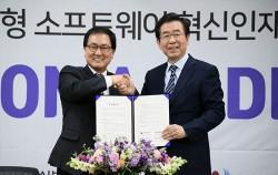 서울시와 과학기술정보통신부가 12일 '이노베이션 아카데미 공동 설립을 위한 업무협약(MOU)'을 채결했다. 사진은 유영민 과학기술정보통신부 장관과 박원순 시장