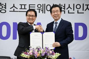 개포 디지털혁신파크에 '이노베이션 아카데미' 설립