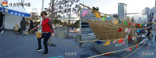 제기 차기 시범을 보여주고 있는 마을축제기획단 안수진 씨(좌), 시민들이 소원을 적어 달아놓은 복주머니