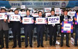 프랜차이즈 가맹점주가 자발적으로 구성한 '제로페이 홍보단'과 박원순 시장