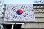 대한민국역사박물관 광복군 태극기