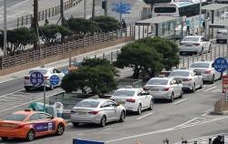 서울시는 2월 중 자동배차콜택시와 여성전용택시를 운행한다고 밝혔다