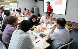 중부캠퍼스 '전문인력양성 과정'