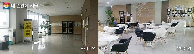 성북구 평생학습관 내부 모습