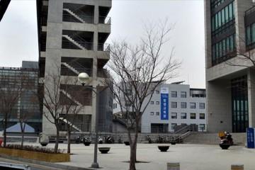 서울시립대학교 평생교육원 수강 신청하세요