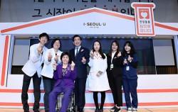 (메가폰) 집으로 찾아가는 '서울케어-건강돌봄' 선포식 개최
