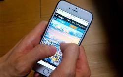 스마트폰으로도 이용 가능한 서울IN지도