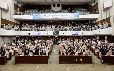지난해 서울청년의회에 참가한 청년들