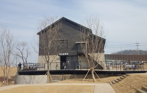 옛 양천배수펌프장이 마곡문화관으로 개장했다