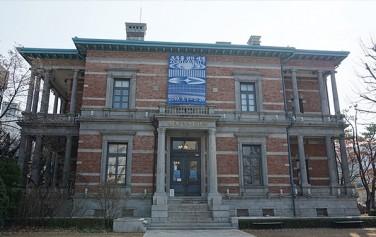 '모두를 위한 세계' 전시가 열리고 있는 서울시립남서울미술관