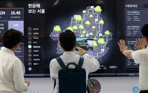 인공지능 등 4차 산업 경쟁력 강화를 위해 개최된 '2018대한민국소프트웨어대전' 서울시 사례
