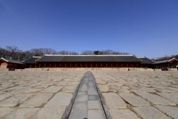 종묘, 모처럼 맑은 서울 하늘