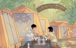 숲속 힐링 여행 서울대공원 캠핑장