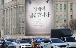 서울시가 「민선 7기(2019.~2022.) 서울시 소상공인 지원 종합계획」을 4일 발표했다