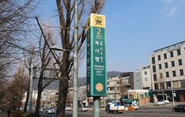 '서울은 미술관 공공미술프로젝트로' 새롭게 변신 중인 녹사평역. 이곳을 중심으로 주변 이태원 골목투어에 나서보았다.