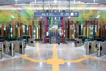 지하철역인가, 미술관인가 '녹사평역 지하예술정원'