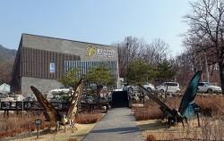 서울 노원구 불암산 나비정원 전경