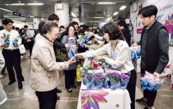 통합 2주년 맞은 서울교통공사가 꽃 화분 총 3,000개 나눔 행사를 개최한다