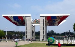 올림픽공원의 제1경인 '평화의 문'