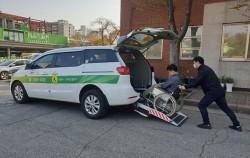 서울시설공단 장애인콜택시 이용 모습