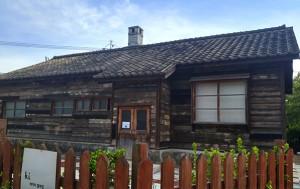 상암동 공원 속 오래된 일본식 가옥의 정체는?