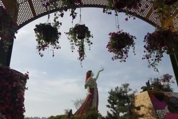 일산호수공원의 꽃 여신