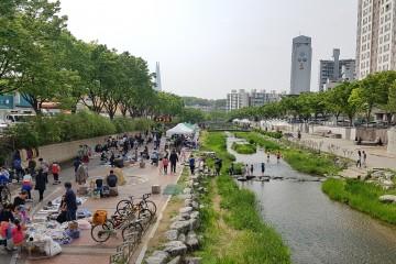 서울시 나눔장터, 송파구 성내천