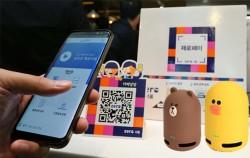 서울시는 17일부터 네이버 챗봇과 스마트스피커를 활용한 '제로페이 Q&A 서비스'를 시작한다.