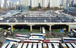 서초구 반포동에 위치한 서울고속버스터미널